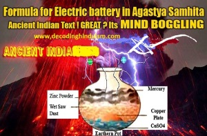 FORMULA OF ELECTRIC BATTERY IN HIDU SCRIPTURES.-AGASTYA SAMHITA