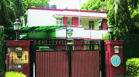 UNMOGIP Office, New Delhi