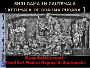 SRI RAM IN GUATEMALA