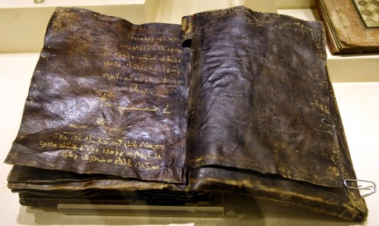 1500 Year Old Bible Claims Jesus Christ Was Not Crucified – Vatican In Awe