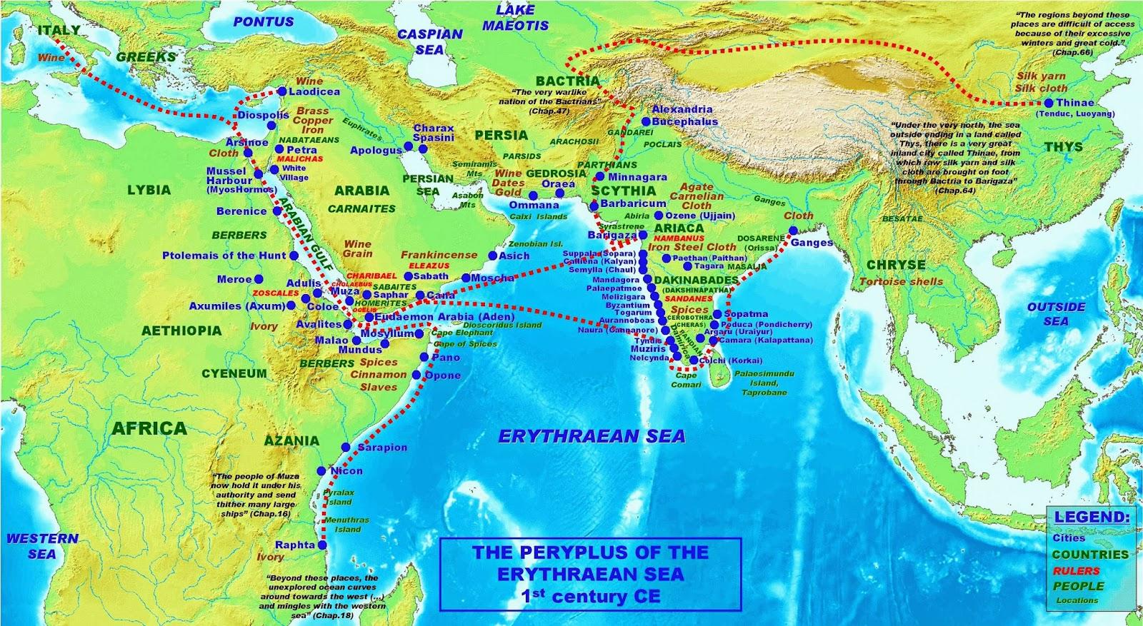 Rama's Empire.jpg