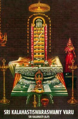 Sri Kalahastheeswara.Image.jpg