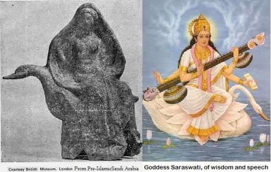 pre-islamic-goddess-seated-on-a-swan-found-in-saudi-arabia-preserved-in-british-museum-and-image-of-goddess-saraswati-as-currently-widespread-in-india