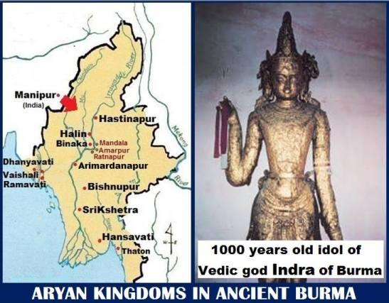ancient burma
