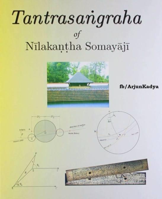 tantrasangra
