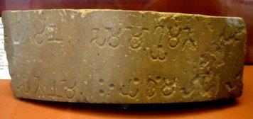 piller of ashoka