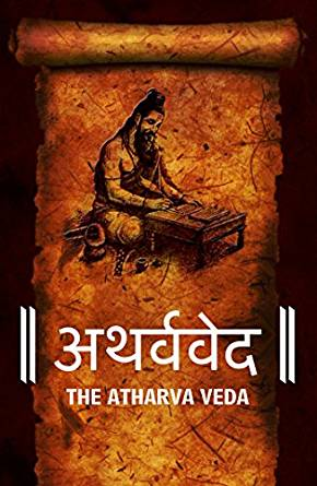 atharva ved